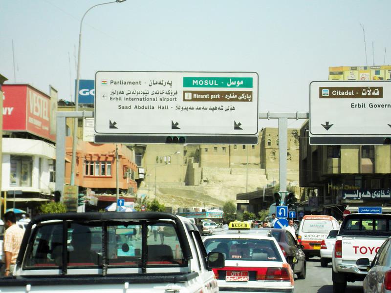 001 - 2008-08-17-19 - Iraq Erbil