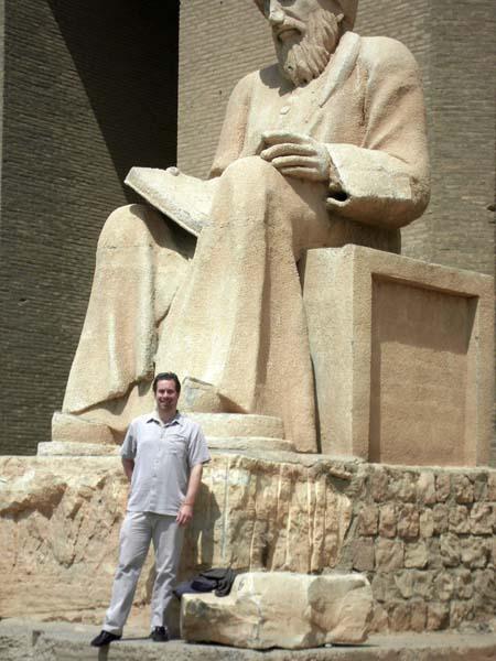 021 - 2008-08-17-19 - Iraq Erbil
