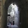 016 - 2008-08-27-28 - Israel