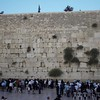 032 - 2008-08-27-28 - Israel