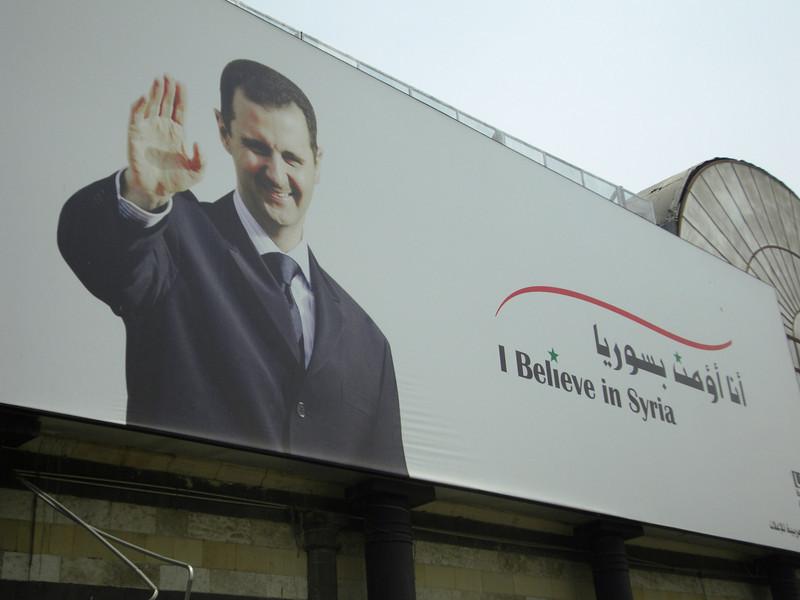 011 - 2008-08-24-26 - Syria