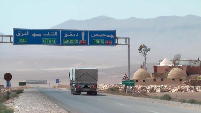 411 - 2008-08-24-26 - Syria