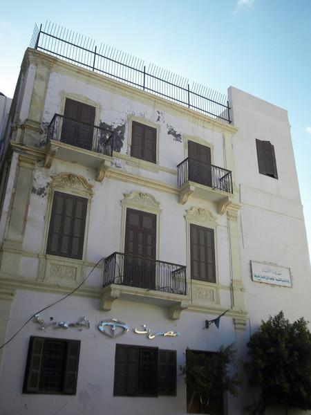 029 - 2008-09-15-17 Libya Tripoli