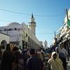 064 - 2008-09-15-17 Libya Tripoli