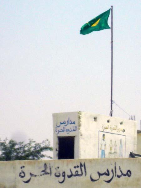 001 - 2008-09-25-26 - Mauritania Nouakchott