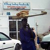 023 - 2008-09-25-26 - Mauritania Nouakchott