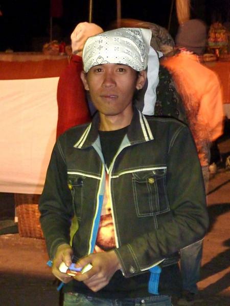 457 - 2009-09 - Indonesia (East Java)