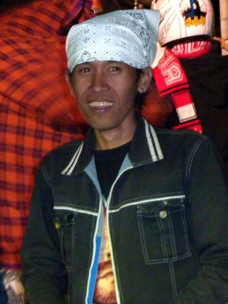458 - 2009-09 - Indonesia (East Java)