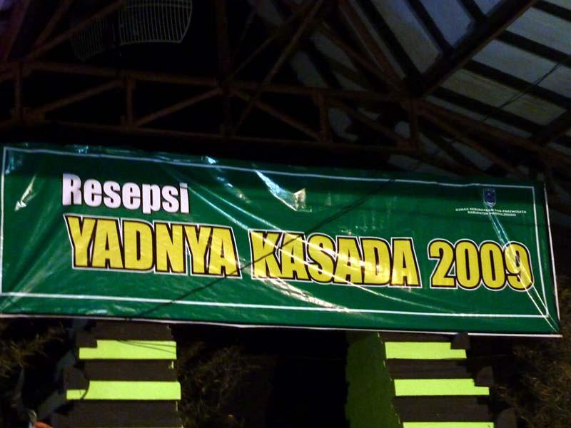 369 - 2009-09 - Indonesia (East Java)