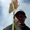 248 - 2009-09 - Indonesia (East Java)
