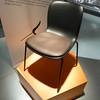 131 - 2013-04-10 - Tortona Design Week