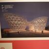 162 - 2013-04-10 - Tortona Design Week