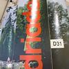 730 - 2013-04-09 Milano Fiera - P1040835