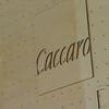 2014-04 - Milan Salone 252