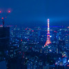 Tokyo Tower on Blue