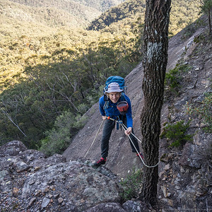 Off Mount Yuburra we descend.