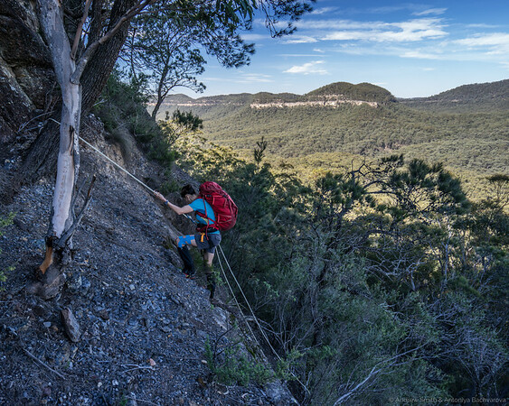 The second short pitch off Mount Yuburra.