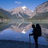 Kinney Lake Silhouette