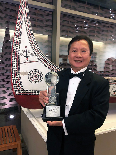 Adventurer of the Year 2019, Paul Wong<br /> NOHA November 2, 2019