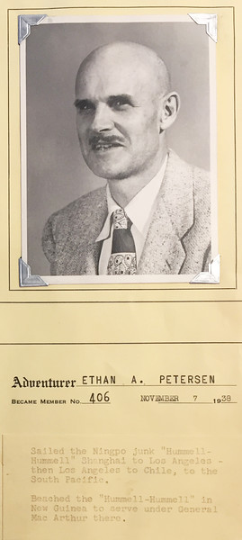 Peterson, Ethan