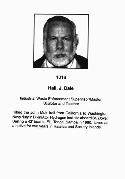 1018 Hall