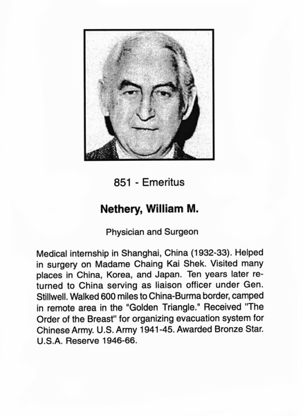 Nethery, William M.