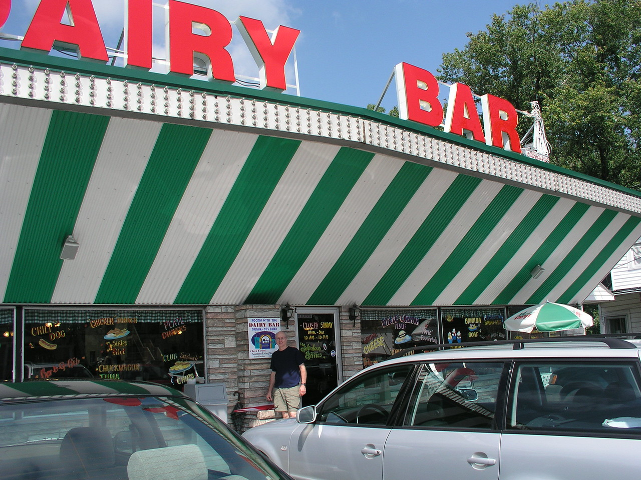 The Dairy Bar
