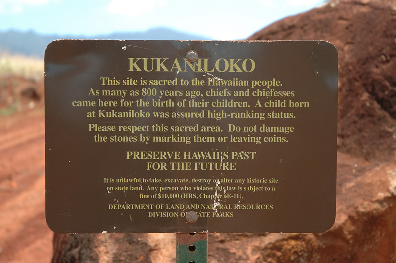 Kukaniloko, a site sacred to the Hawaiian people.