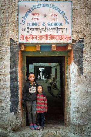 Herbal Medicine School
