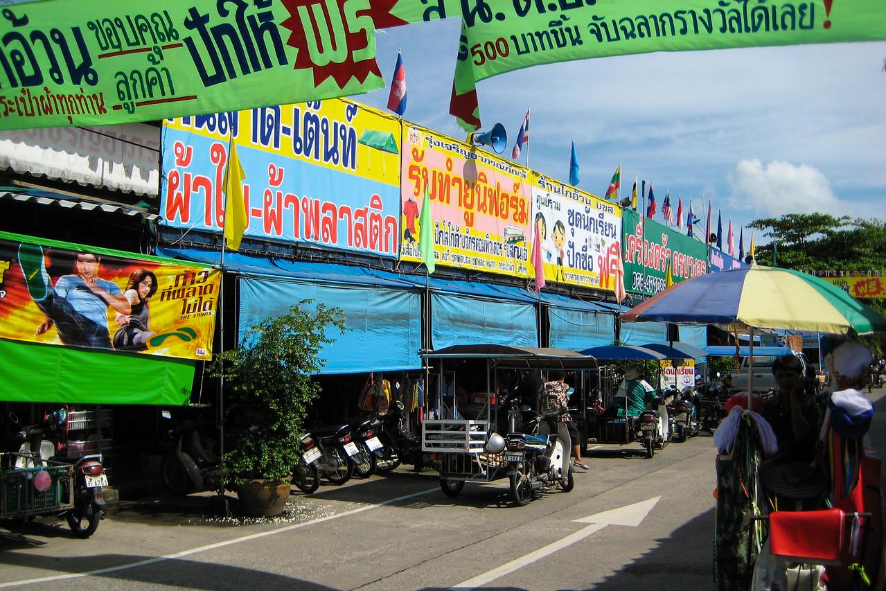 Khao Lak market