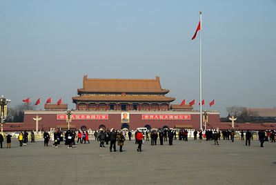 Entrance to the Forbidden City, Beijing.