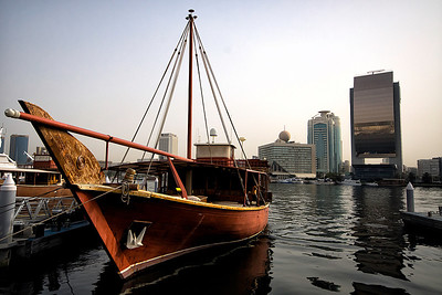 The Dubai waterway
