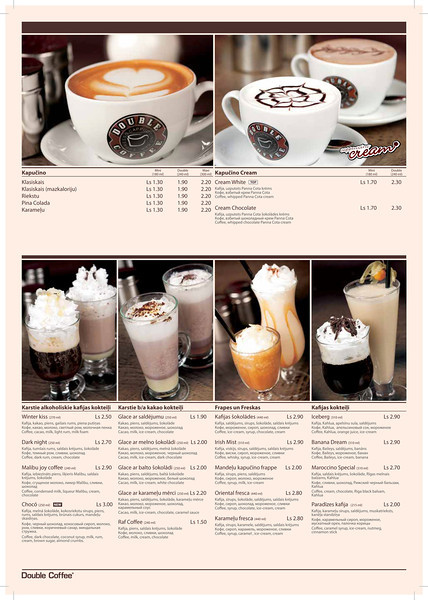 dc_riga_menu_2012_february (1)-15