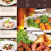 dc_riga_menu_-5