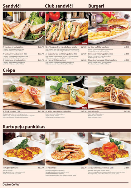 dc_riga_menu_-6