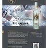RussianFormula A4 - SEA graphite