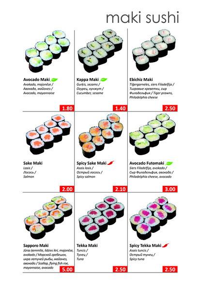 SUSHI menu-7
