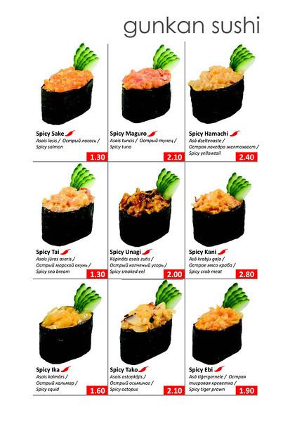 SUSHI menu-3