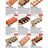 SUSHI menu-10