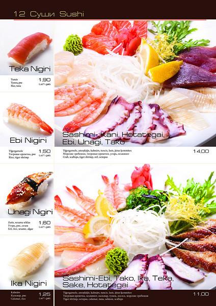 12 - Sushi copy
