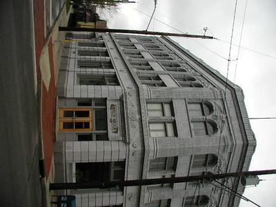 Weizer Building