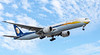 Jat Airways Aeroplane