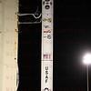 Minotaur IV TacSat 4 Tower rollback Sept. 27, 2011