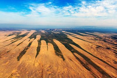 Flood Plains of Kunduz