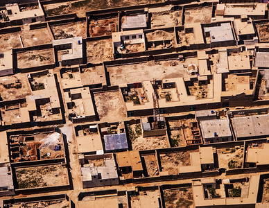 Afghanistan Aerial Photography