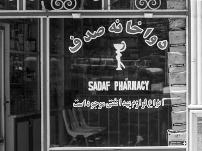 Sadaf Pharmacy