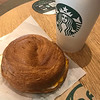 Brussels Starbucks