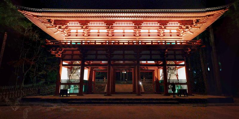 Koyasan - Chumon Gate