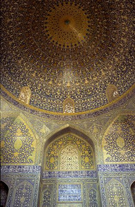 Interior and dome of the Imam Mosque in Esfahan
