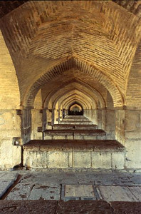 Archways under the Khaju Bridge in Esfahan